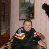 Александр, 50, г.Чара