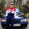 Никита, 19, г.Кузнецк