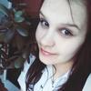 Вепрева Анюта, 21, г.Омск