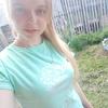 нина, 23, г.Шахунья