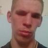 Илья, 21, г.Кострома
