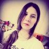 Валерия Котова, 21, г.Усть-Лабинск