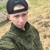 Эмиль Nikolaevich, 20, г.Гусев