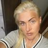 Ирина, 33, г.Тверь