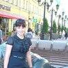 Ирина, 28, г.Осташков