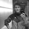 Екатерина, 30, г.Шлиссельбург