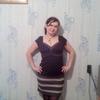 I Am Twitter, 26, г.Ижморский