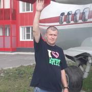Павел 41 Кемерово