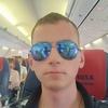 Иван, 24, г.Каменск-Шахтинский