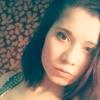 ирина, 20, г.Тайшет