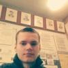 Дмитрий, 19, г.Южноуральск