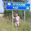валера, 52, г.Озерск