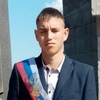 Александр, 18, г.Братск