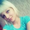 Екатерина, 18, г.Боготол