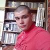 Евгений Маятин, 21, г.Евпатория