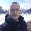 Raijin, 28, г.Новомосковск