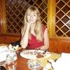 Катерина, 25, г.Мытищи