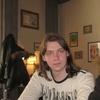 Никита, 29, г.Родники