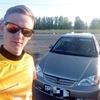 Константин, 20, г.Новосибирск