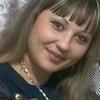 Дарья, 27, г.Чернышевск