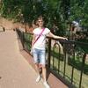 Татьяна, 23, г.Павлово