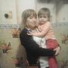 Елена, 25, г.Квиток