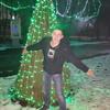 Евгений Балесный, 24, г.Мглин