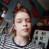 Дарья, 16, г.Москва