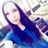 Екатерина Юрьевна, 20, г.Ишим
