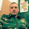 Александр, 26, г.Удельная