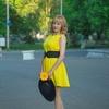 Ксения, 30, г.Яровое