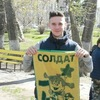 Саша, 21, г.Калининск