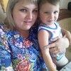 Екатерина, 27, г.Рамонь