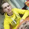 Бандорио, 34, г.Ярославль