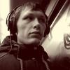 Алексей, 23, г.Екатеринбург