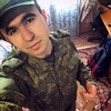 Иван, 20, г.Таганрог