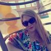 Людмила, 34, г.Оренбург