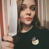 Дарьюшка, 29, г.Москва