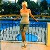 Людмила, 37, г.Котлас