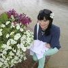Мария, 36, г.Павлово