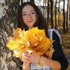 Таня, 18, г.Хлевное