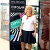 Ольга Попова, 71, г.Архангельск