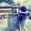 Дмитрий, 20, г.Ялта