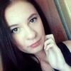 Кристина, 23, г.Улан-Удэ