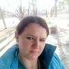 Антонина, 30, г.Хабаровск