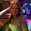 Ирина, 28, г.Челябинск