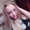Катерина, 25, г.Выползово