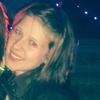 Анна, 27, г.Барыбино