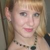 Мария, 20, г.Курган