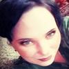 Наталья, 29, г.Нижняя Омка